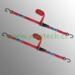 25mm Ratchet Lashing with S hooks-500kg