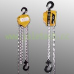 LSC Type Chain Hoist