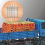 Cargo Nets(Webbing Nets)