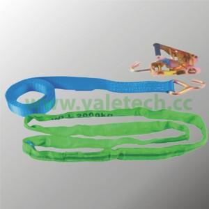 http://www.yaletech.cc/52-272-thickbox/car-lashing-belts.jpg